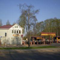Главный вход на Южное Долгопрудненское кладбище. Лихачевский проспект, 4, Старбеево