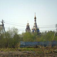 Над мiром, Старбеево