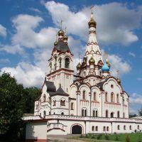 г.Долгопрудный.Казанский храм, Старбеево