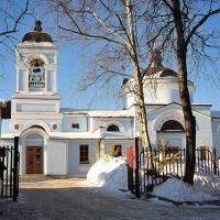 Петропавловская церковь 1829г. в стиле ампир в усадьбе Петровское-Лобаново, Старбеево