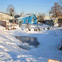 Пруд в Старбеево, Старбеево