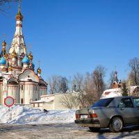 Церковь Казанской иконы Божией Матери в Тарбееве, Старбеево