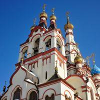Церковь Казанской иконы Божией Матери в Тарбееве, 2003, Старбеево