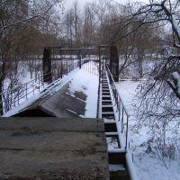 Devils bridge, Старбеево