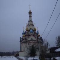 Казанский храм, Старбеево