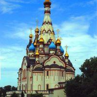 Црковь Казанской богоматери в Долгопрудном., Старбеево