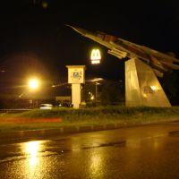 МИГ-25 вместе с ракетами, Ступино