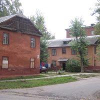 Wohnhaus, Ступино