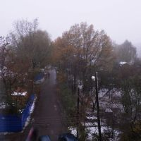 Осень, Сходня