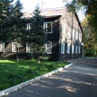 Российская международная академия туризма, административный корпус, Сходня