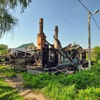 Сгоревший дом, Талдом