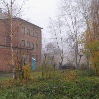 Интернат, Текстильщик