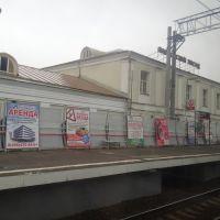 Станция Павловский Посад, Текстильщик