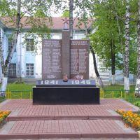 памятник воинам у школы №14, Томилино