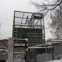 Клуб голубеводов 1262, Томилино