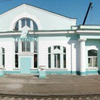 Tuchkovo-city, vokzal, Тучково