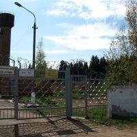 Водозаборный узел №1, Тучково