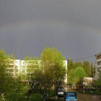 наш двор, Тучково
