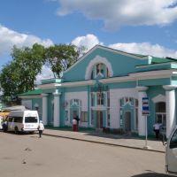 Вокзал, Тучково