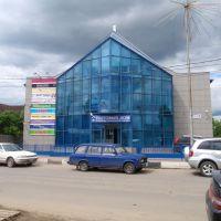 Торговый дом, Тучково