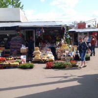 Рынок, Тучково