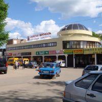 Торговый комплекс, Тучково