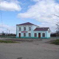 Вокзал в Уваровке, Уваровка