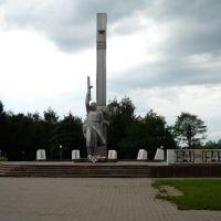 Памятник на въезде в Успенское, Успенское