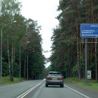 Рублевское шоссе, Московская область, Успенское