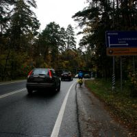 Рублево-Успенское шоссе, Успенское