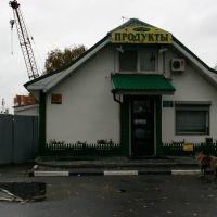 Магазин в Успенском, Успенское