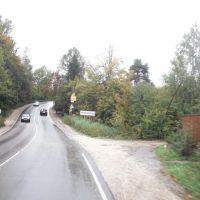 Въезд в Зеленоград по ул.Шоссейной, Фирсановка