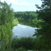 Озеро Солянка., Фосфоритный