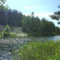 Озеро Солянка летним днём., Фосфоритный