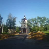 Преображенская церковь в посёлке Фосфоритный., Фосфоритный