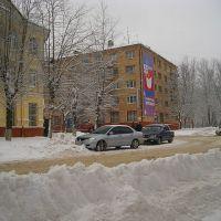 Vokzalnaja street Jan 2007, Фрязино