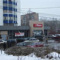 """Pyaterochka"" store at Fryazino entry - Пятерочка при въезде во Фрязино, Фрязино"
