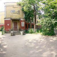 Вход в здание бывшей 1-й школы. Панорама. 21.06.2010, Фрязино