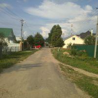 Чекаловская улица, Фряново