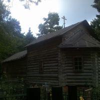 Церковь, Фряново