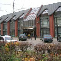 trade center Khimki, Химки
