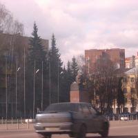 Ленин, Химки