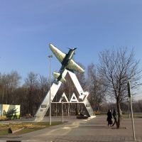 Памятник самолету Ла-7/Fighter La-7, Химки