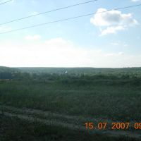 Вид на деревню Ильино, Хорлово