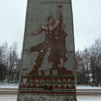 Мозаичное панно на улице, Хотьково