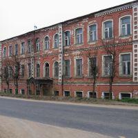 Училище, Хотьково