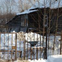 Ворота, Хотьково