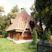 Абрамцево, Хотьково