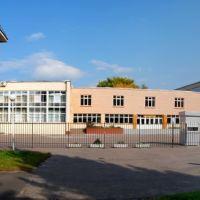 Школа №82, Черноголовка
