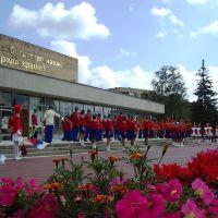 День города Черноголовка 26 августа 2007 года, Черноголовка